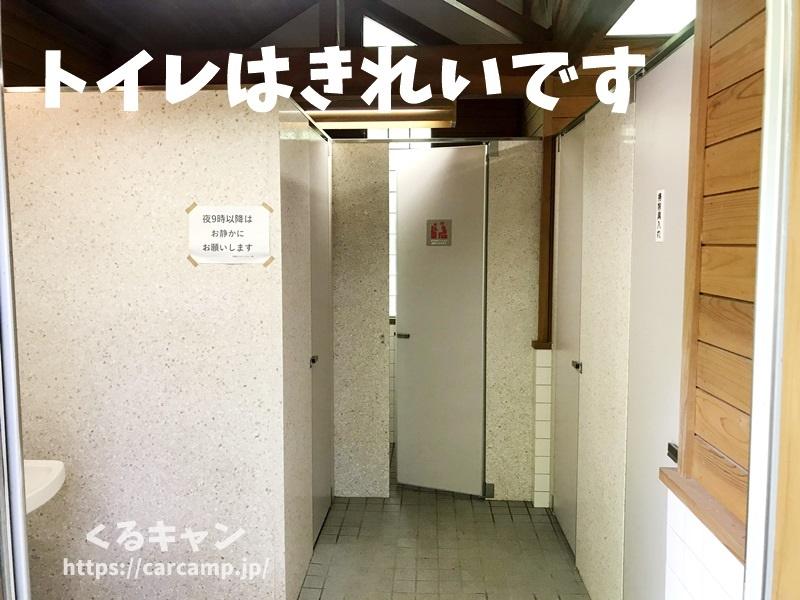 恐羅漢エコロジーキャンプ場トイレ