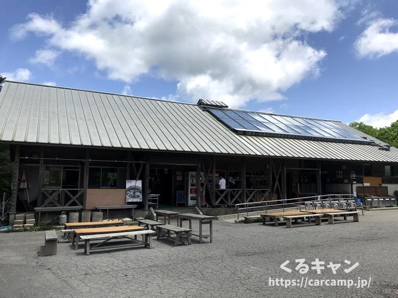 恐羅漢エコロジーキャンプ場管理棟