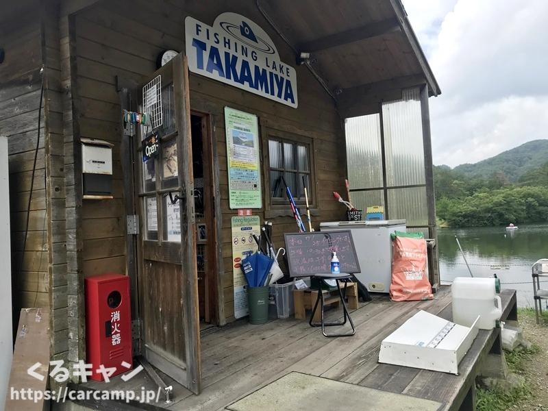 香六ダム公園キャンプ場 管理棟