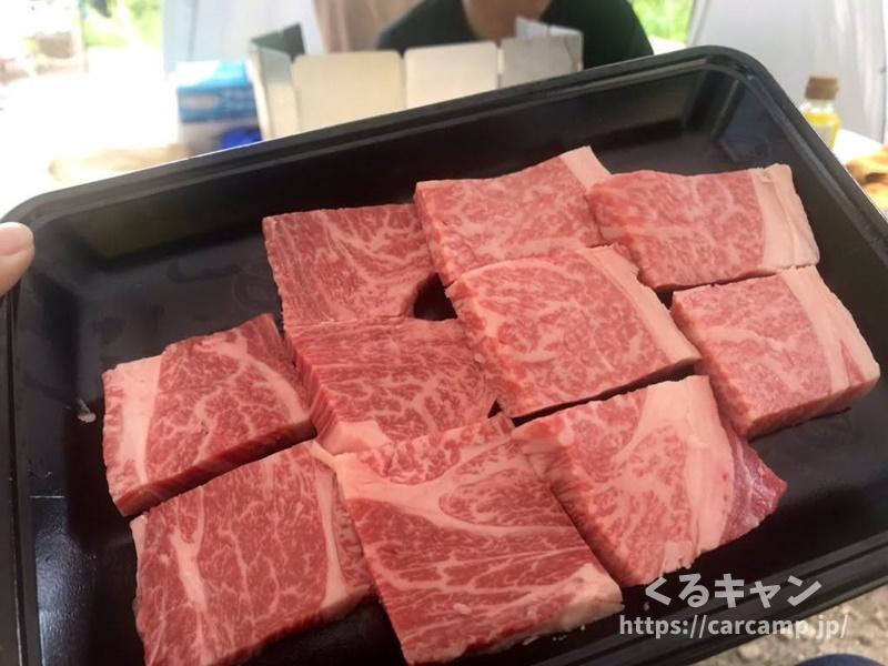 見浦牧場 牛肉